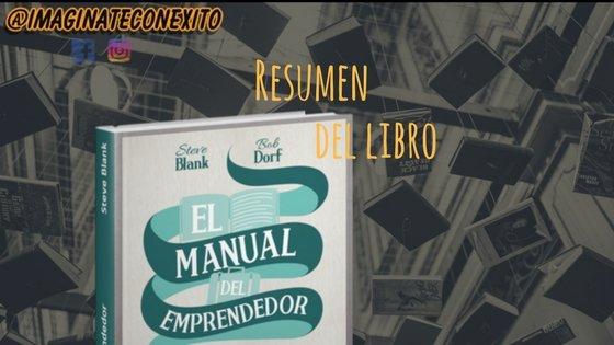 Libro el manual del emprendedor